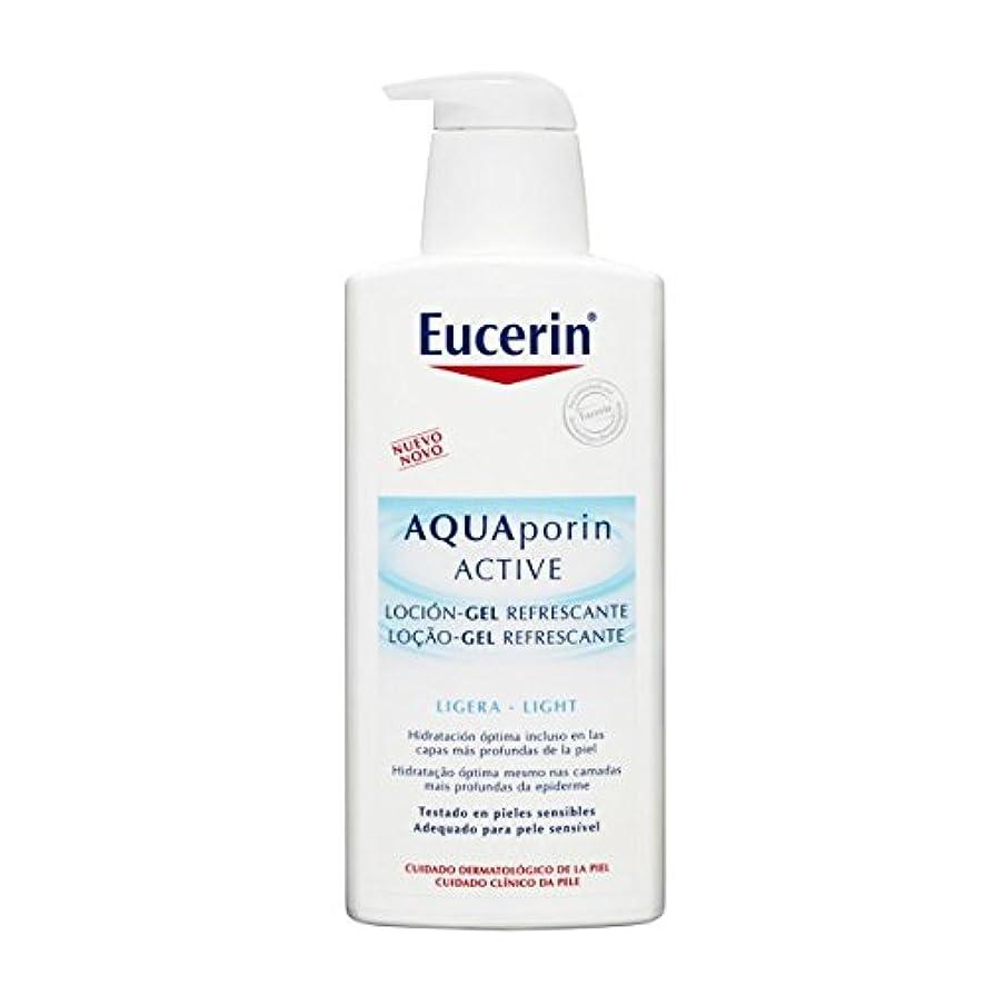 文芸合併症キネマティクスEucerin Aquaporin Active Intense Body Balm 400ml [並行輸入品]