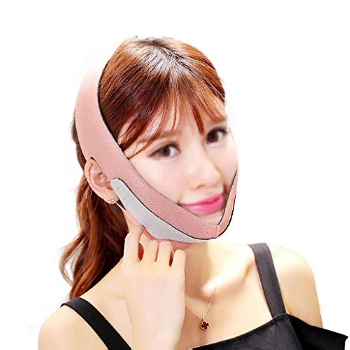 流用するカスタム家族フェイスリフティングバンデージ、セールV字型の顔を作成するためのダブルチン/リフティングタイトスキンバンデージマスク(色:ピンク)