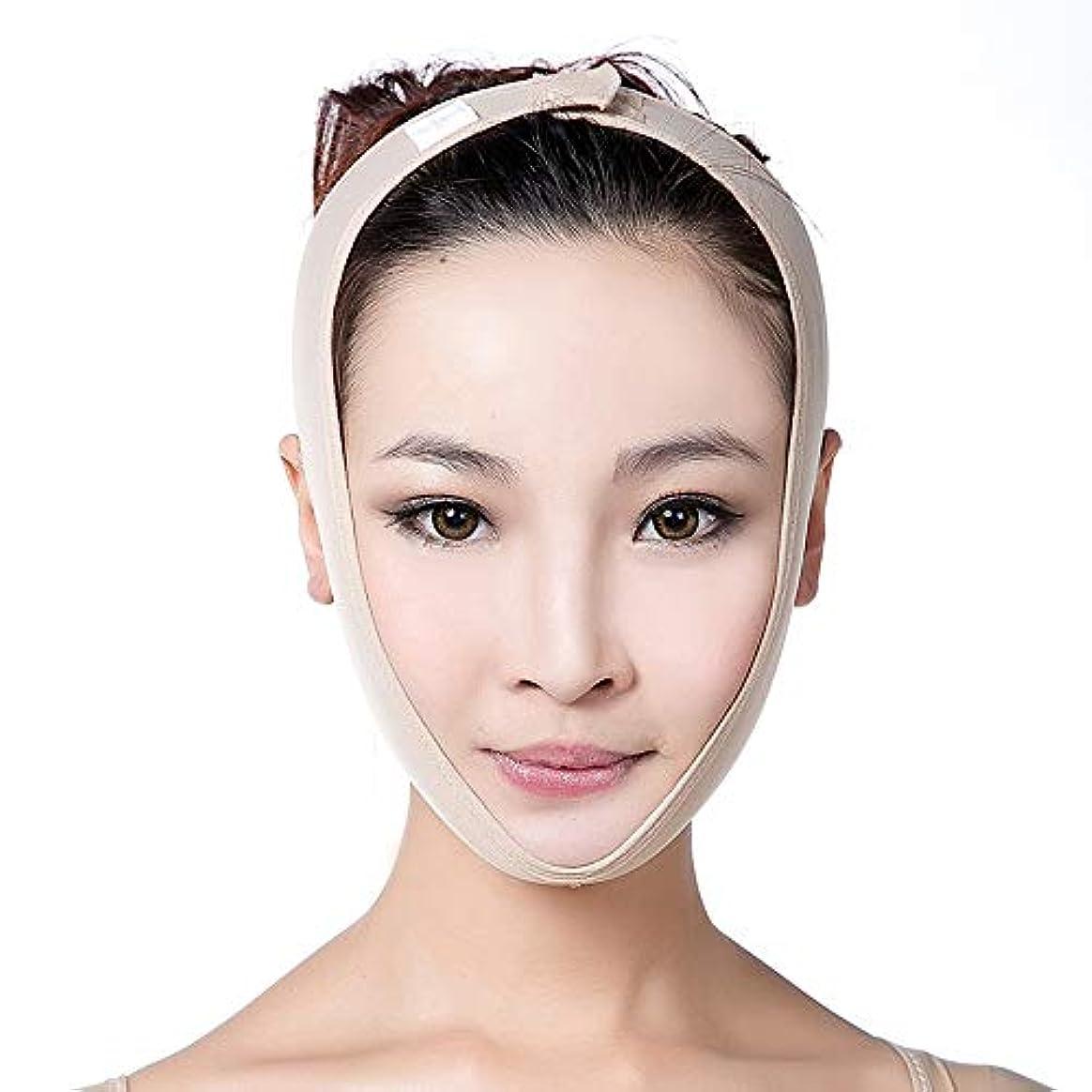 うがいセンチメンタル湿ったフェイスリフティングベルト、脂肪吸引V顔と顔フード持ち上げ、ファーミング後弾性ハーフマスクは、肌のしわ二重あごを縮小し、5つのサイズを改善するために、 (Size : XXL)