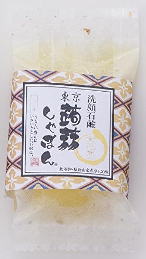手荷物印象的な下る東京蒟蒻しゃぼんバナナ(ばなな)