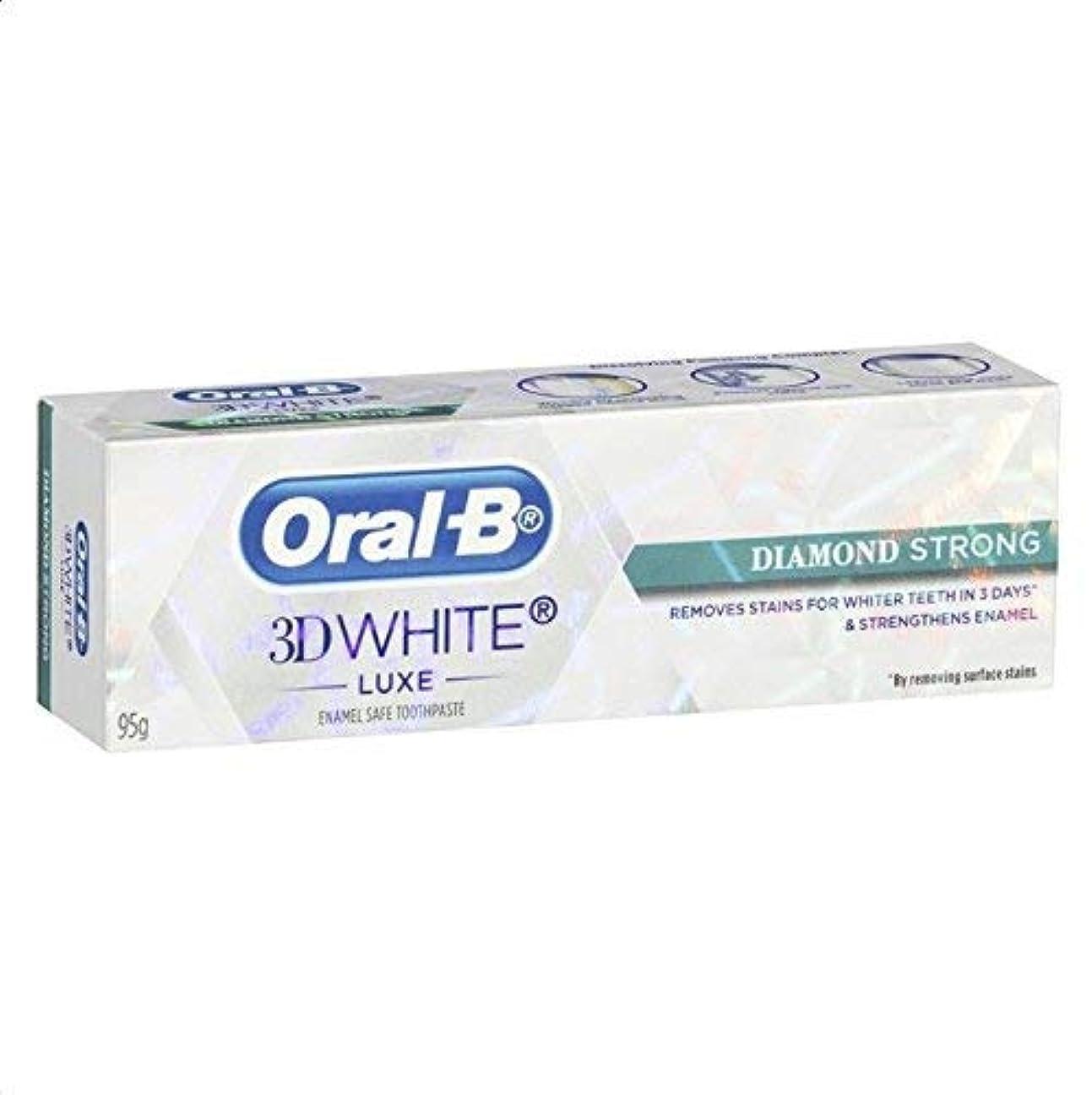 ぴったり憂慮すべき神Oral-B 3D White Diamond Strong Toothpaste ホワイトニング歯磨き粉 95g