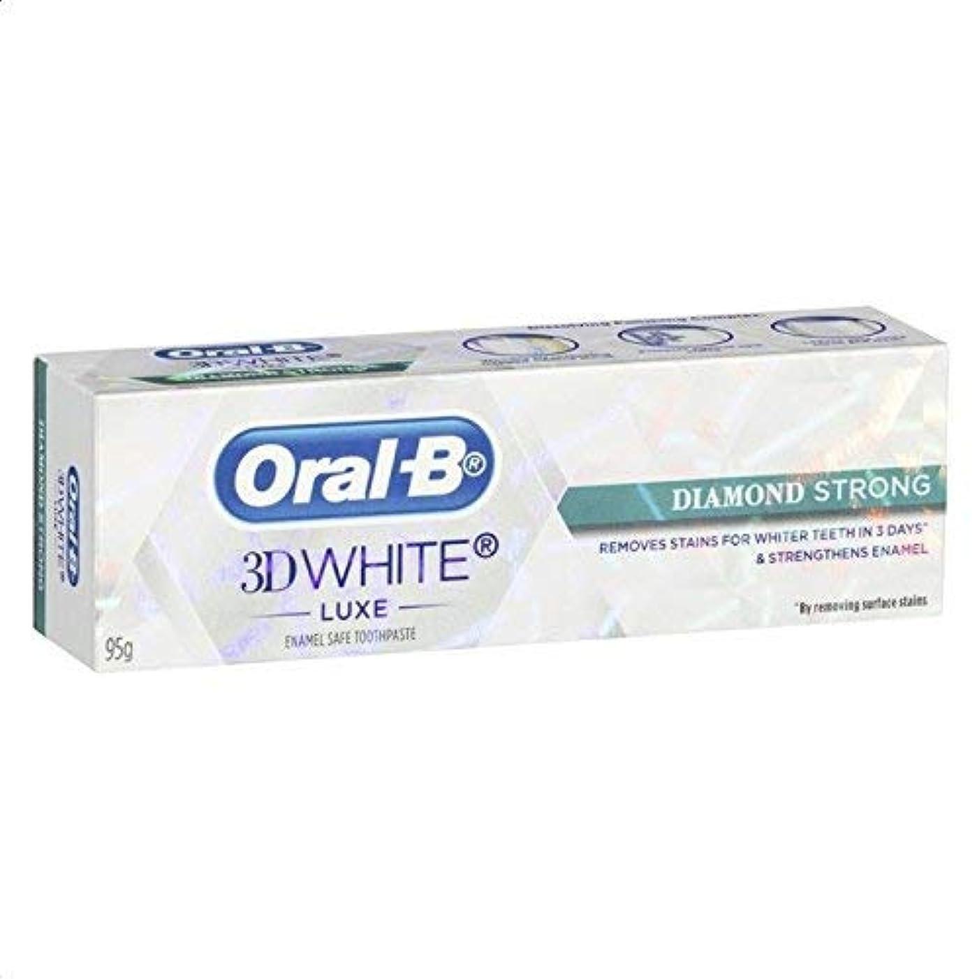 腕異形尽きるOral-B 3D White Diamond Strong Toothpaste ホワイトニング歯磨き粉 95g