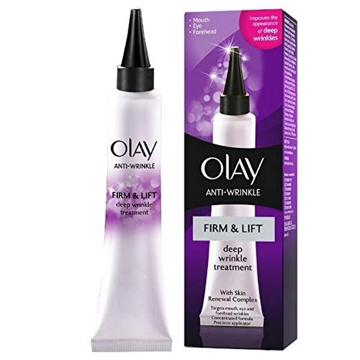 篭ミュート直径[Olay ] オーレイ抗しわしっかりとリフトクリーム30Ml - Olay Anti-Wrinkle Firm And Lift Cream 30ml [並行輸入品]