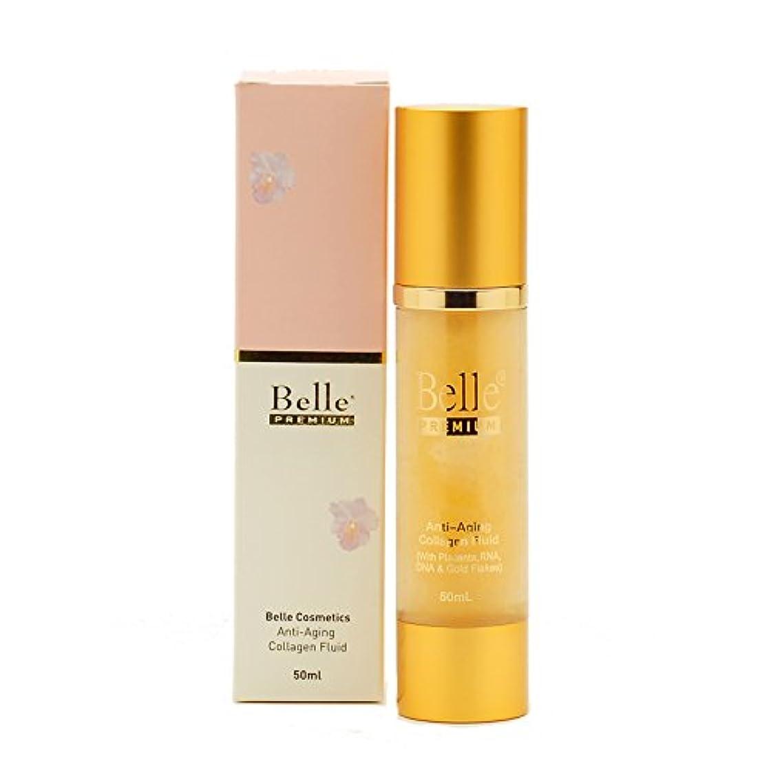 樹皮代表して仕方[Belle Cosmetics]ベルコスメティック ベルプレミアム?コラーゲンジェル50g【海外直送】