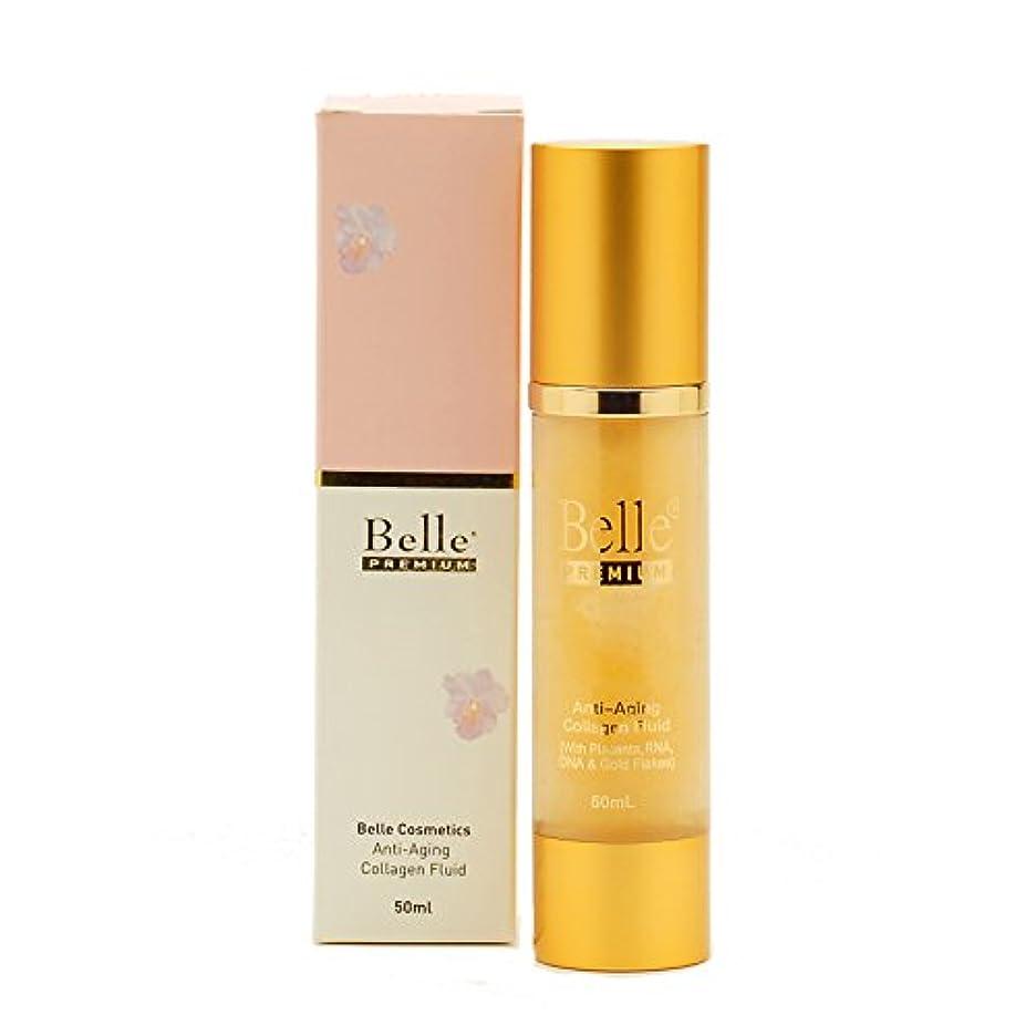場所不名誉な腹[Belle Cosmetics]ベルコスメティック ベルプレミアム?コラーゲンジェル50g【海外直送】