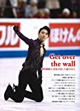 フィギュアスケートマガジン2019-2020 Vol.2 スケートカナダ特集号 (B.B.MOOK1469) 画像