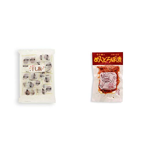 [2点セット] 種なし干し梅(160g)[個包装]・うら田 めしどろぼ漬(180g)