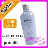 ルベル プロエディット シャンプー スルーフィット 300ml ×2個 セット しなやかでやわらかな洗い上がり LebeL proedit