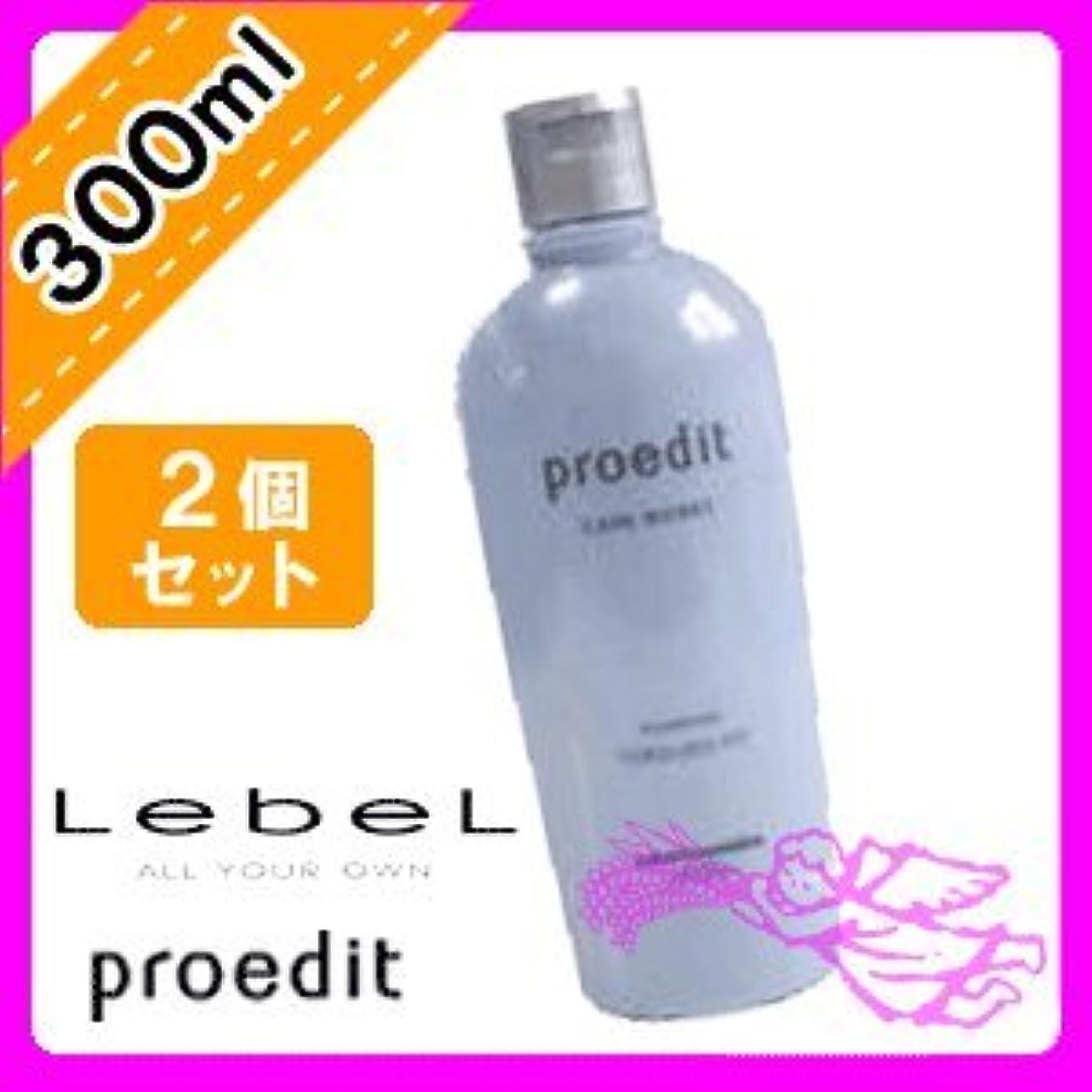 ピューカフェテリア倍率ルベル プロエディット シャンプー スルーフィット 300ml ×2個 セット しなやかでやわらかな洗い上がり LebeL proedit