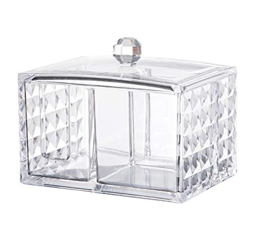 到着ビクター政治家のCUAFID アクリルケース コスメ収納ボックス コットン 綿棒 小物 メイクケース ジュエリーボックス 蓋付き アクリル製 透明 …