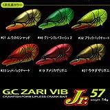 一誠 GCザリバイブジュニア 57 issei GC ZARI VIB jr 【1】