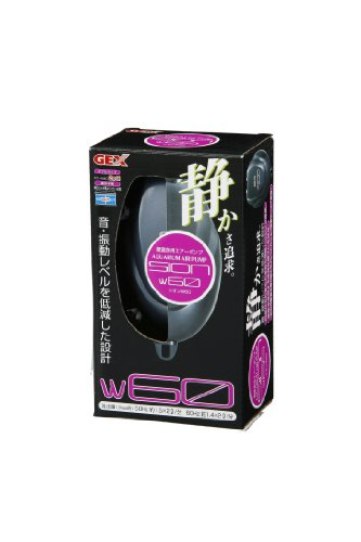 GEX シオン W60