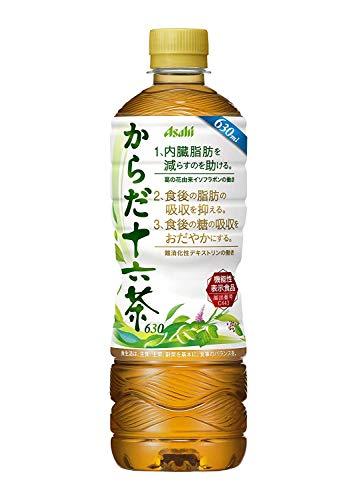 アサヒ飲料 からだ十六茶 630ml×48本(24本2ケース) 内臓脂肪を減らし食後脂肪の吸収抑制、党の吸収を穏やかに
