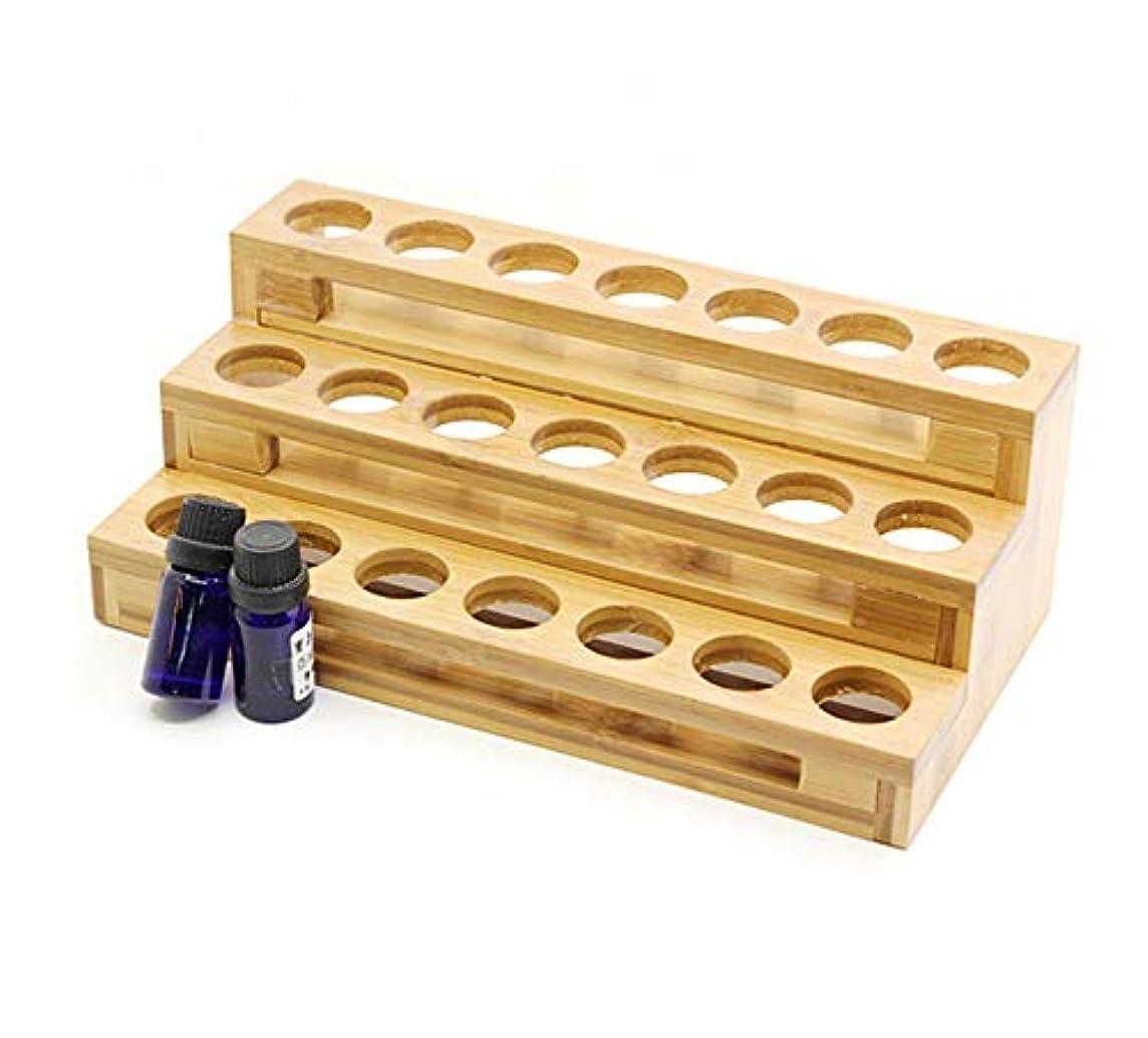 ユーザー船形作物エッセンシャルオイル収納ボックス エッセンシャルオイル香水コレクションディスプレイスタンド 18本用 木製エッセンシャルオイルボックス メイクポーチ 精油収納ケース 携帯用 自然ウッド精油収納ボックス 香水収納ケース
