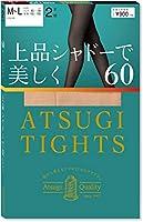 [アツギ] タイツ 60デニール アツギ (Atsugi Tights) 上品シャドーで美しく 60D〈2足組〉 レディース FP90162P シェリーベージュ 日本 S~M (日本サイズS-M相当)