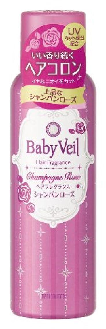 晩ごはん美容師倍増Baby Veil(ベビーベール) ヘアフレグランス シャンパンローズ 80g