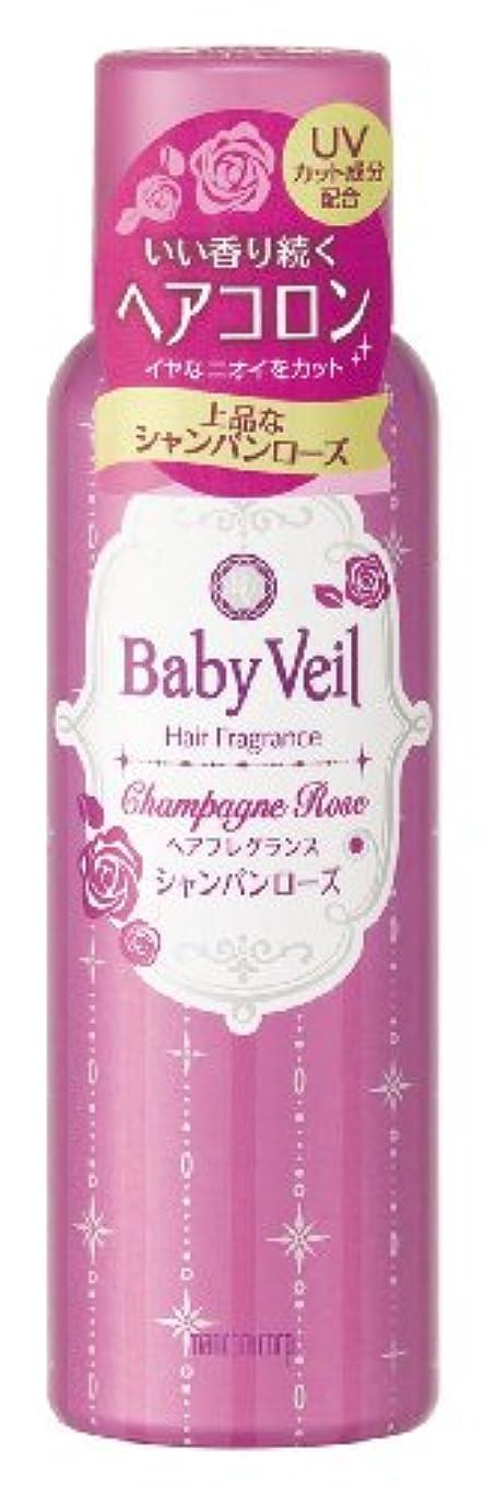 満たす男やもめ不適Baby Veil(ベビーベール) ヘアフレグランス シャンパンローズ 80g