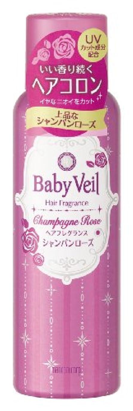 実用的収入可動Baby Veil(ベビーベール) ヘアフレグランス シャンパンローズ 80g
