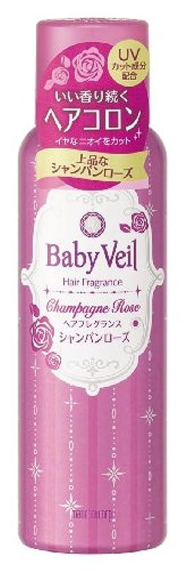 嵐一部将来のBaby Veil(ベビーベール) ヘアフレグランス シャンパンローズ 80g
