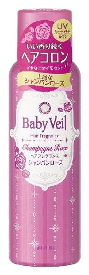 困惑した供給印象的なBaby Veil(ベビーベール) ヘアフレグランス シャンパンローズ 80g