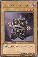 遊戯王/第6期/DT02-JP009 ジェネクス・コントローラー R