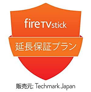 Fire TV Stick(第1世代) 用 延長保証プラン (自然故障・不具合を2年延長)