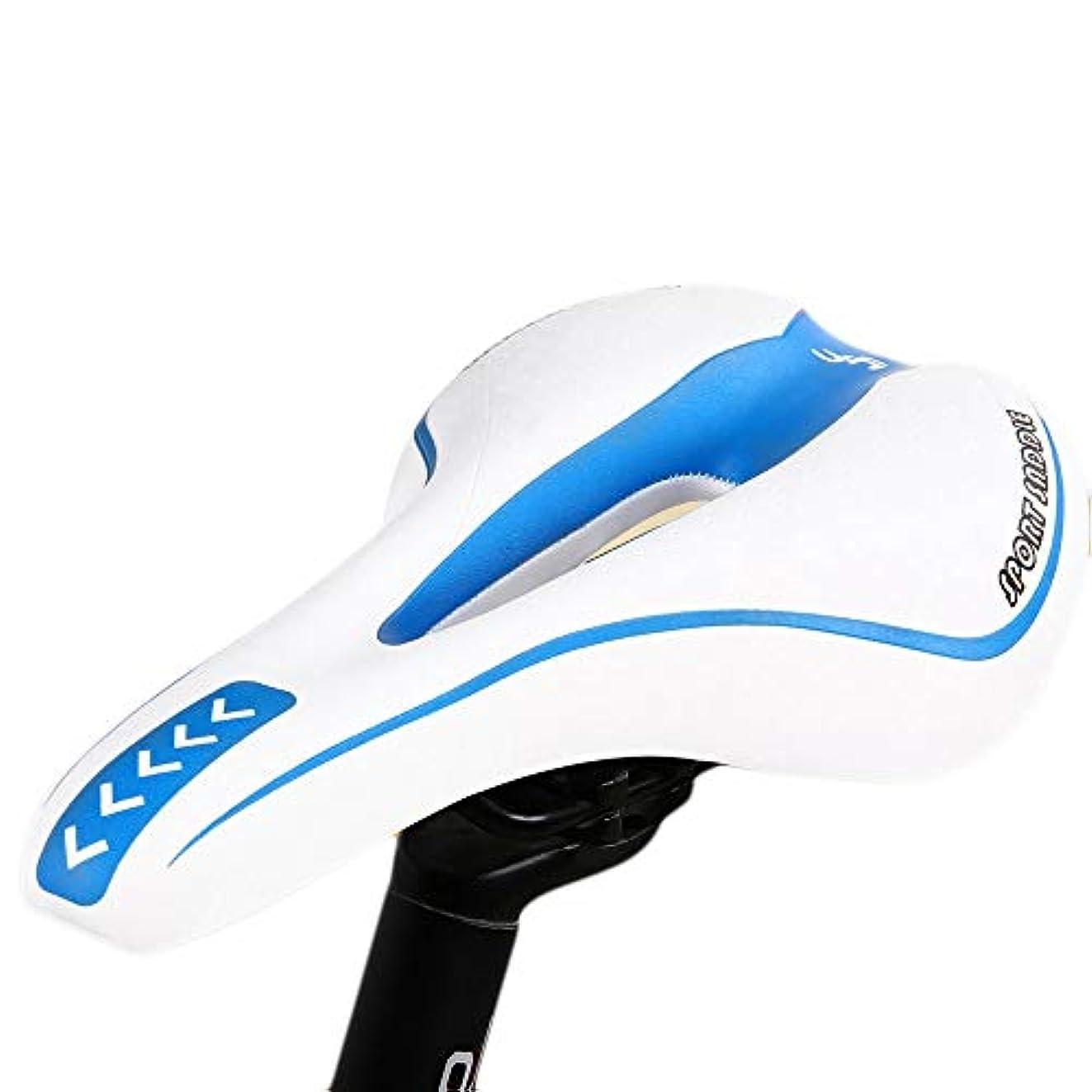 簿記係強います多数のYafeeスポーツバイクMtbサドルフロントシートマットクッション乗馬サイクリング用品