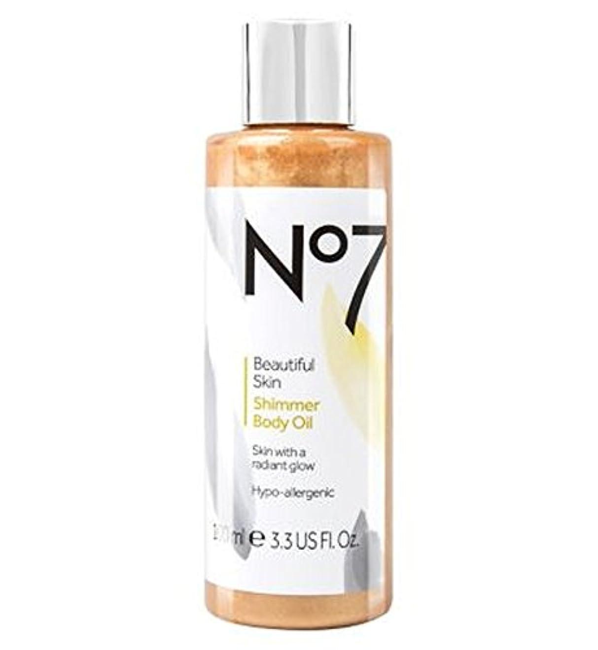 あたたかい依存する潜水艦No7美しい肌シマーボディオイル (No7) (x2) - No7 Beautiful Skin Shimmer Body Oil (Pack of 2) [並行輸入品]