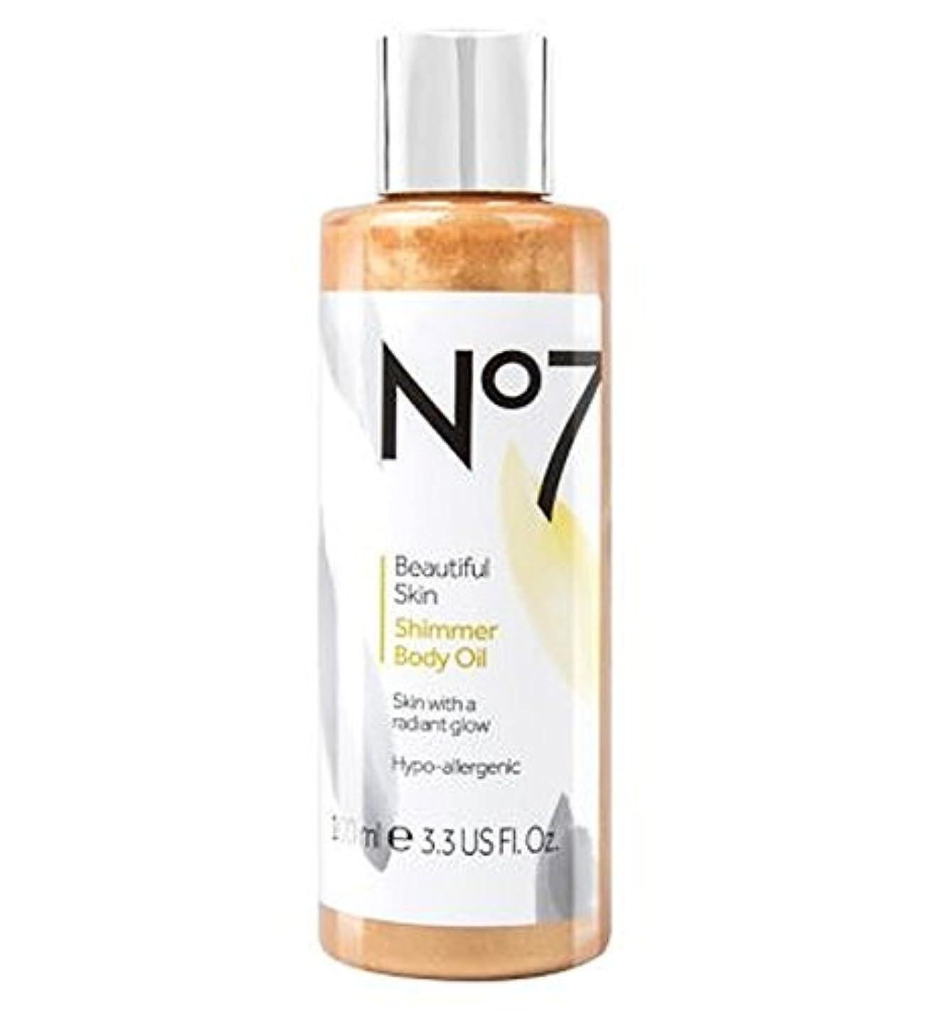 自己尊重大佐熱心なNo7美しい肌シマーボディオイル (No7) (x2) - No7 Beautiful Skin Shimmer Body Oil (Pack of 2) [並行輸入品]