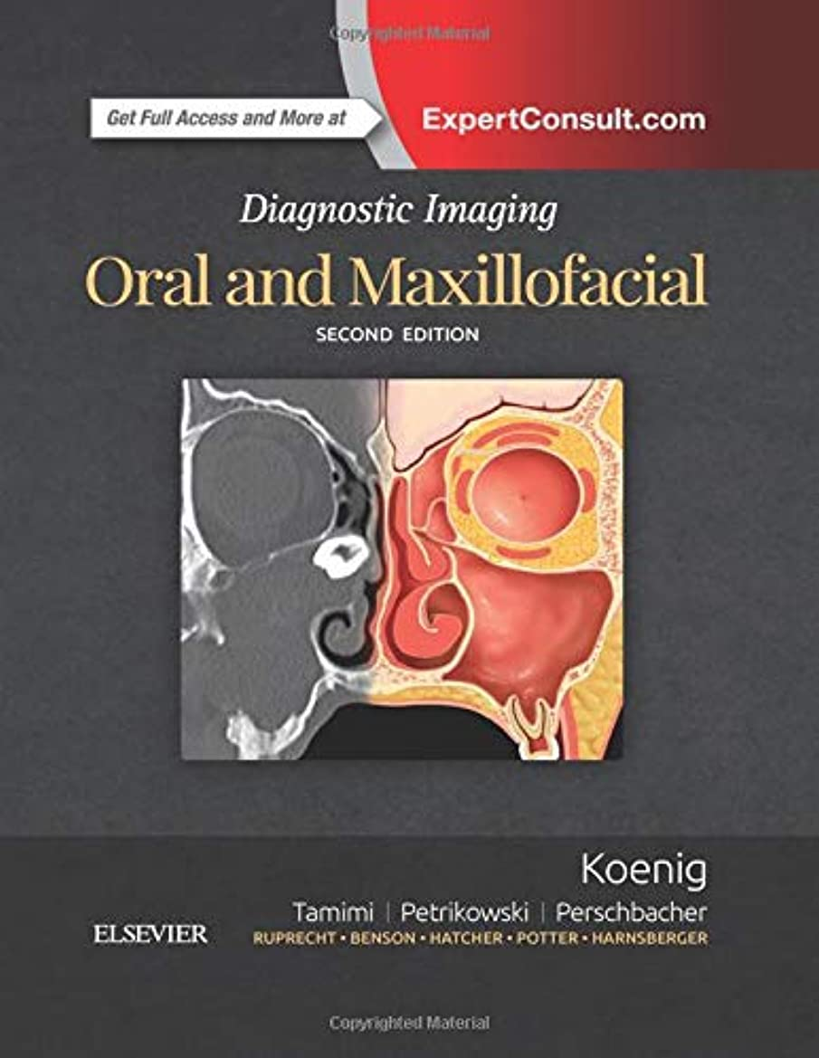 実験をするサーバントくDiagnostic Imaging: Oral and Maxillofacial, 2e