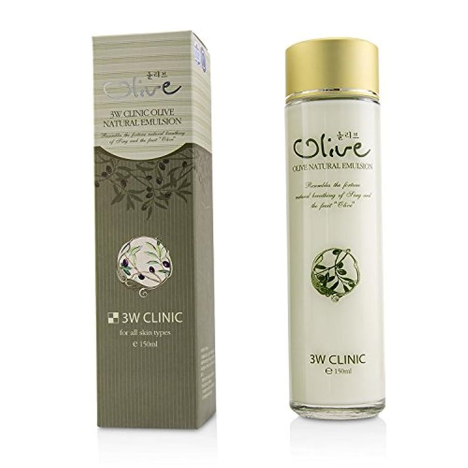 団結四分円精神的に3Wクリニック Olive Natural Emulsion 150ml/5oz並行輸入品