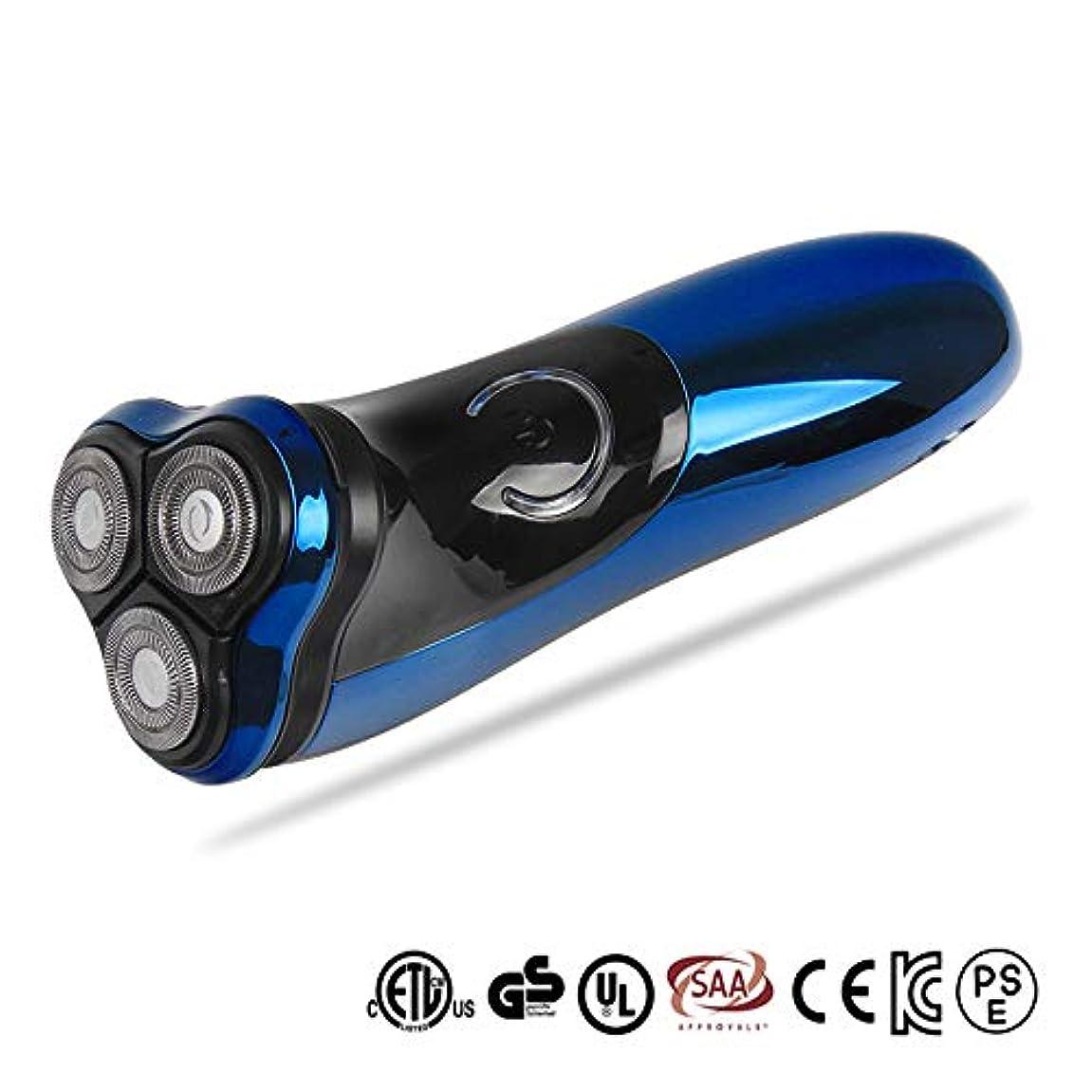 好奇心湿原ランドマーク男性用電気シェーバーかみそり3Dフローティングヘッドワイヤレス使用男性用シェービングマシン防水ひげ剃り100-240V