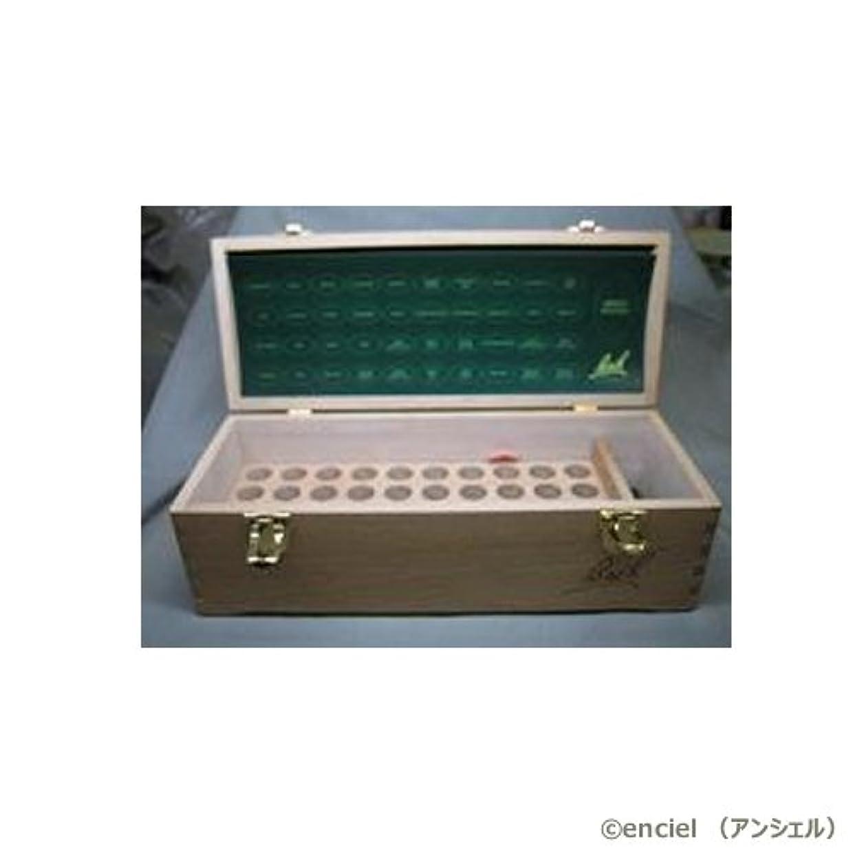 ラベ教室きゅうりバッチフラワー 木製携帯プロフェッショナルセットBOX (日本製)