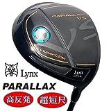 短尺 Lynx リンクス PARALLAX VS パララックス VS 短尺ドライバー (高反発モデル) 11度HL(ハイラウンチ)41.5インチ,SR
