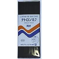 キャプテン バイヤステープ CP4 テトロン12.7㍉ 348 bla