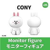 LINE FRIENDS LINE MONITOR FIGURE ライン モニターフィギュア コニー ホワイト RFG-LF-CN