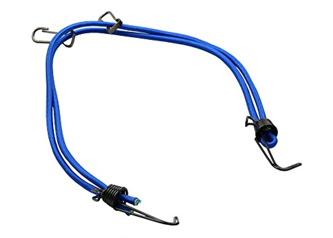 スコアシリング名誉あるキャプテンスタッグ(CAPTAIN STAG) バスケットコード ブルー Y-5732