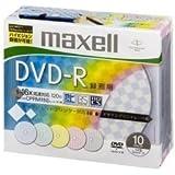 maxell 録画用 CPRM対応 DVD-R 120分 16倍速対応 インクジェットプリンタ対応デザインプリント(ワイド印刷) 10枚 5mmケース入 DRD120PMIXC.S1P10S B