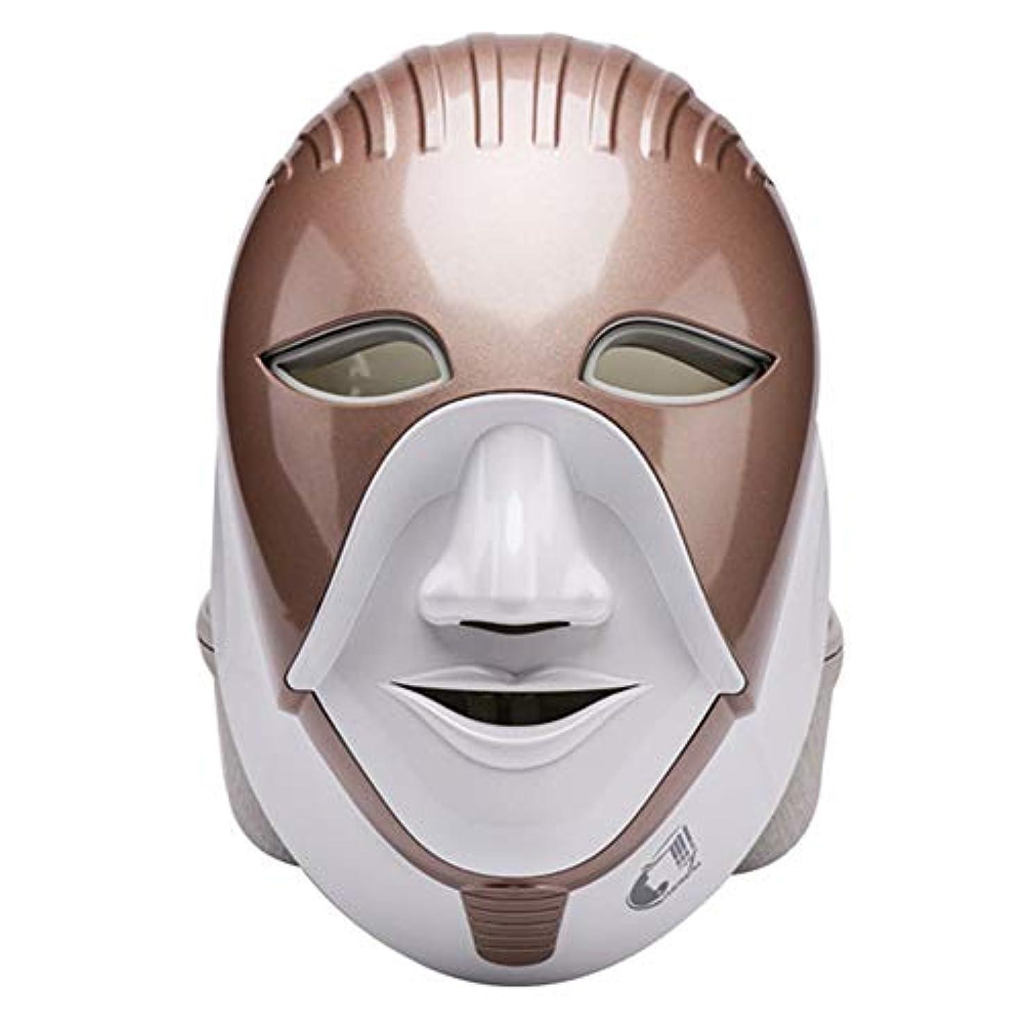 火山学陰謀ガスマスク、光線療法にきびマスク7色光をにきびに適用することができます。スポットにきび、引き締め肌ケアツール