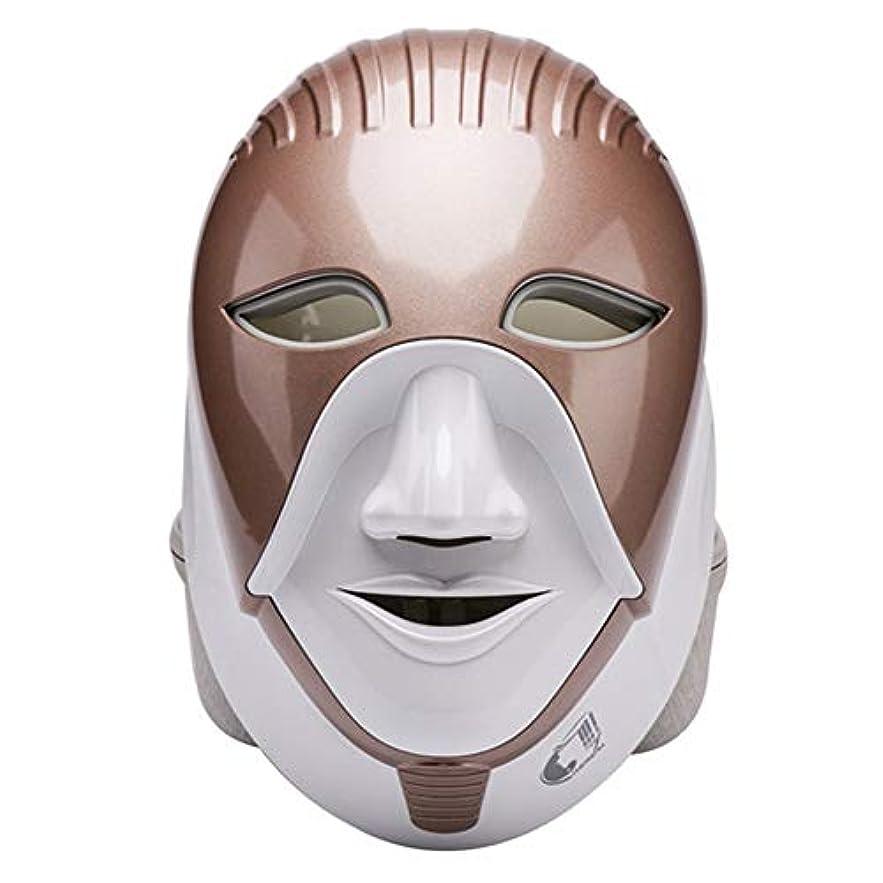 花束吸収優雅マスク、光線療法にきびマスク7色光をにきびに適用することができます。スポットにきび、引き締め肌ケアツール