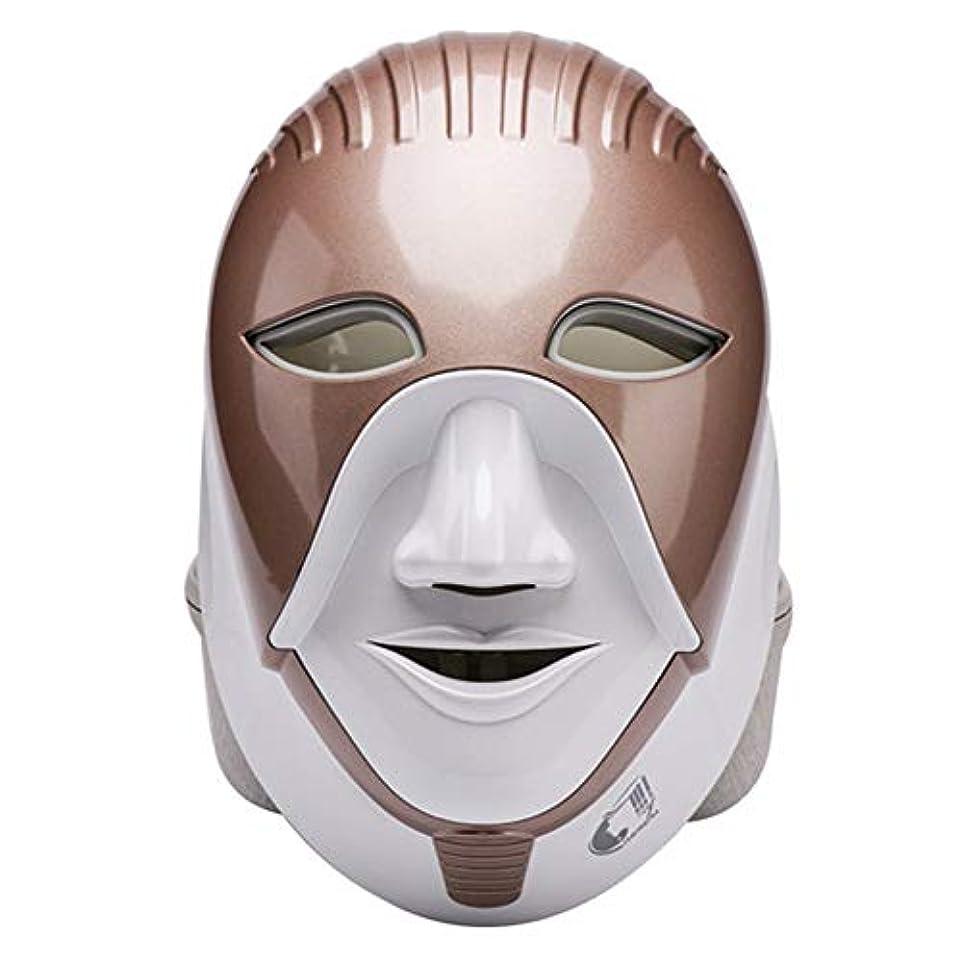 遺跡経済モネマスク、光線療法にきびマスク7色光をにきびに適用することができます。スポットにきび、引き締め肌ケアツール