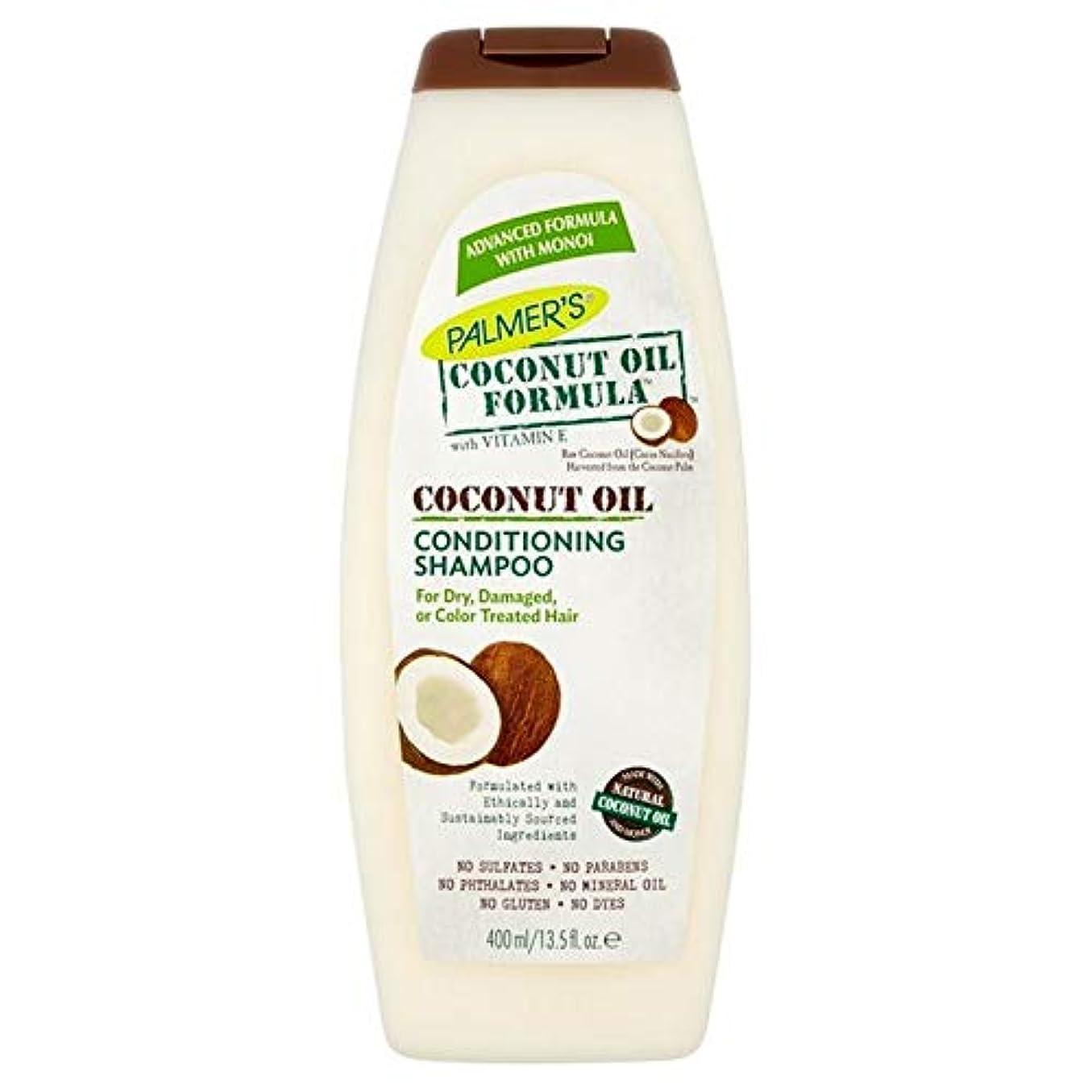 権限を与えるテクスチャー不利[Palmer's ] パーマーのヤシ油コンディショニングシャンプー400ミリリットル - Palmer's Coconut Oil Conditioning Shampoo 400ml [並行輸入品]