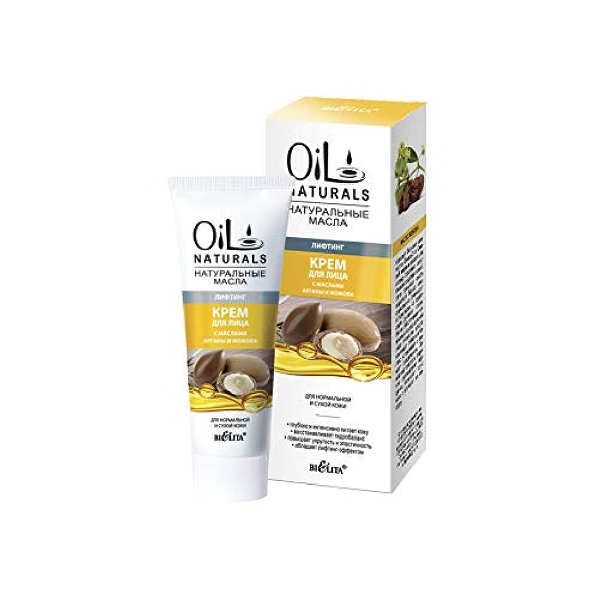 自己尊重後模索Bielita & Vitex | Argan Oil, Jojoba Oil Moisturising Cream for the Face 50ml | Intensive Moisturizer With Natural...