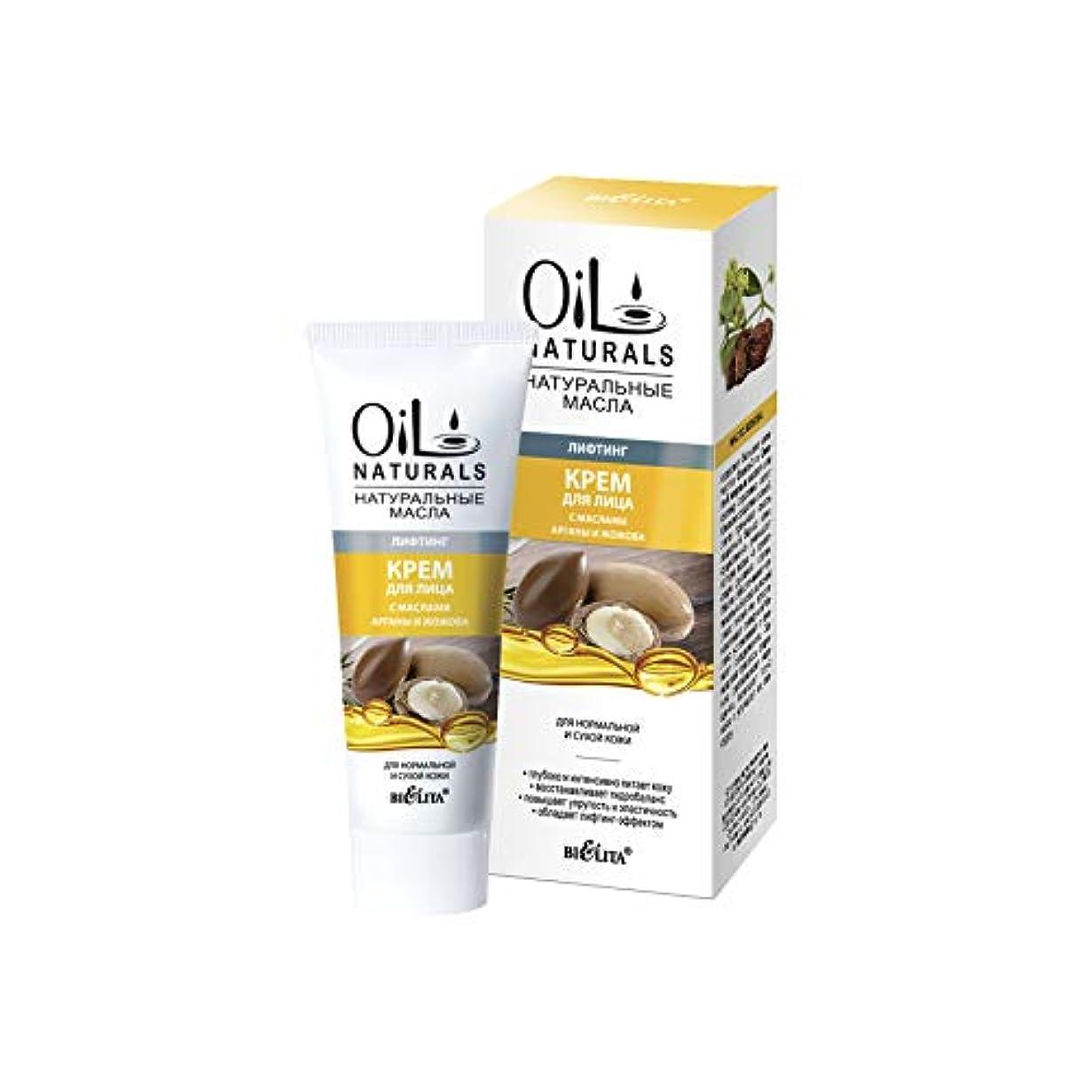海岸弾性直立Bielita & Vitex | Argan Oil, Jojoba Oil Moisturising Cream for the Face 50ml | Intensive Moisturizer With Natural Cosmetic Oils for Normal and Dry Skin