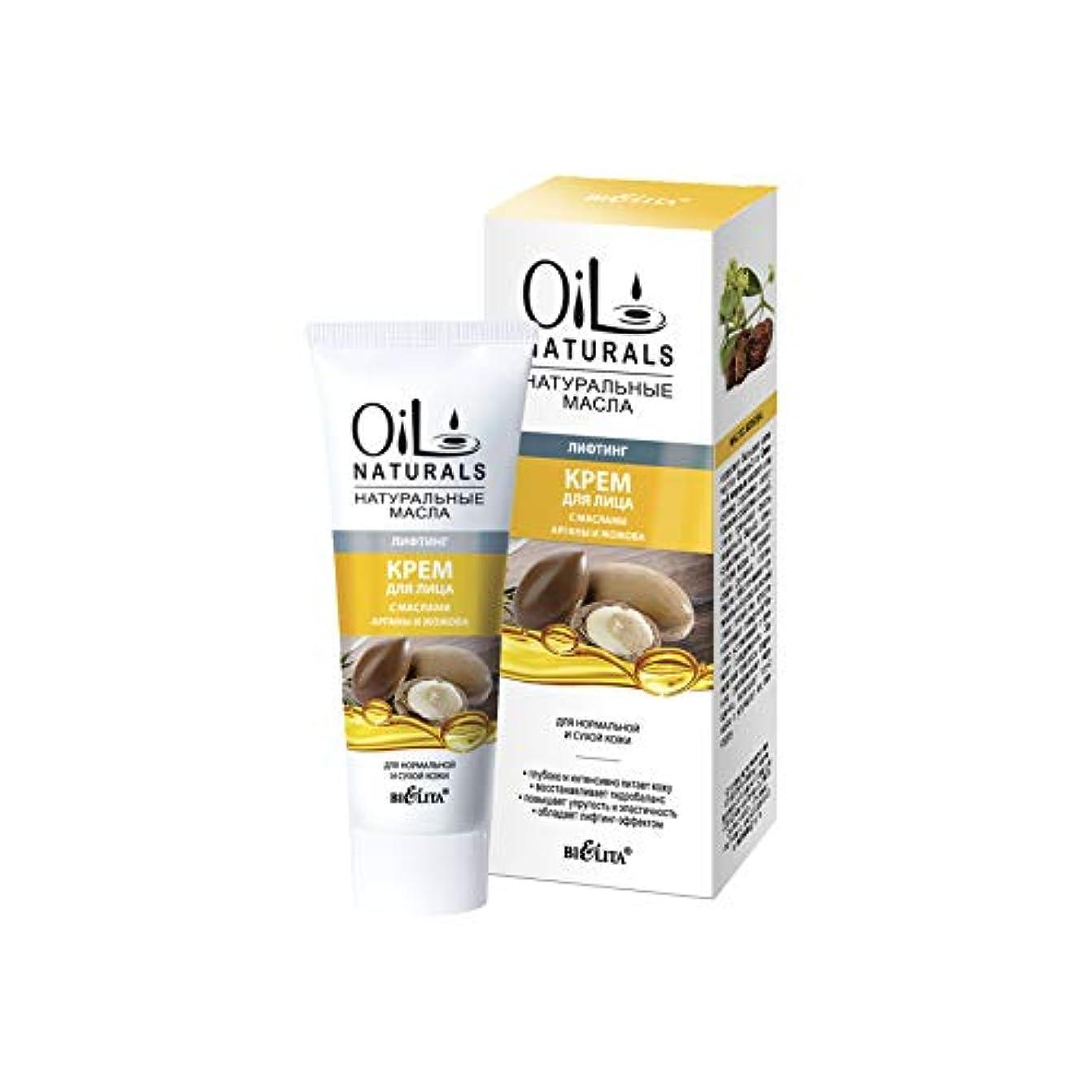 満足ピーク端Bielita & Vitex | Argan Oil, Jojoba Oil Moisturising Cream for the Face 50ml | Intensive Moisturizer With Natural...