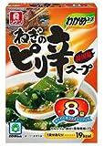リケン わかめスープねぎのピリ辛スープわくわくファミリーパック8袋入 54.4g×6箱
