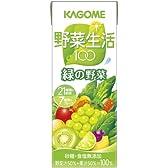 野菜生活100 緑の野菜 200ml×24本
