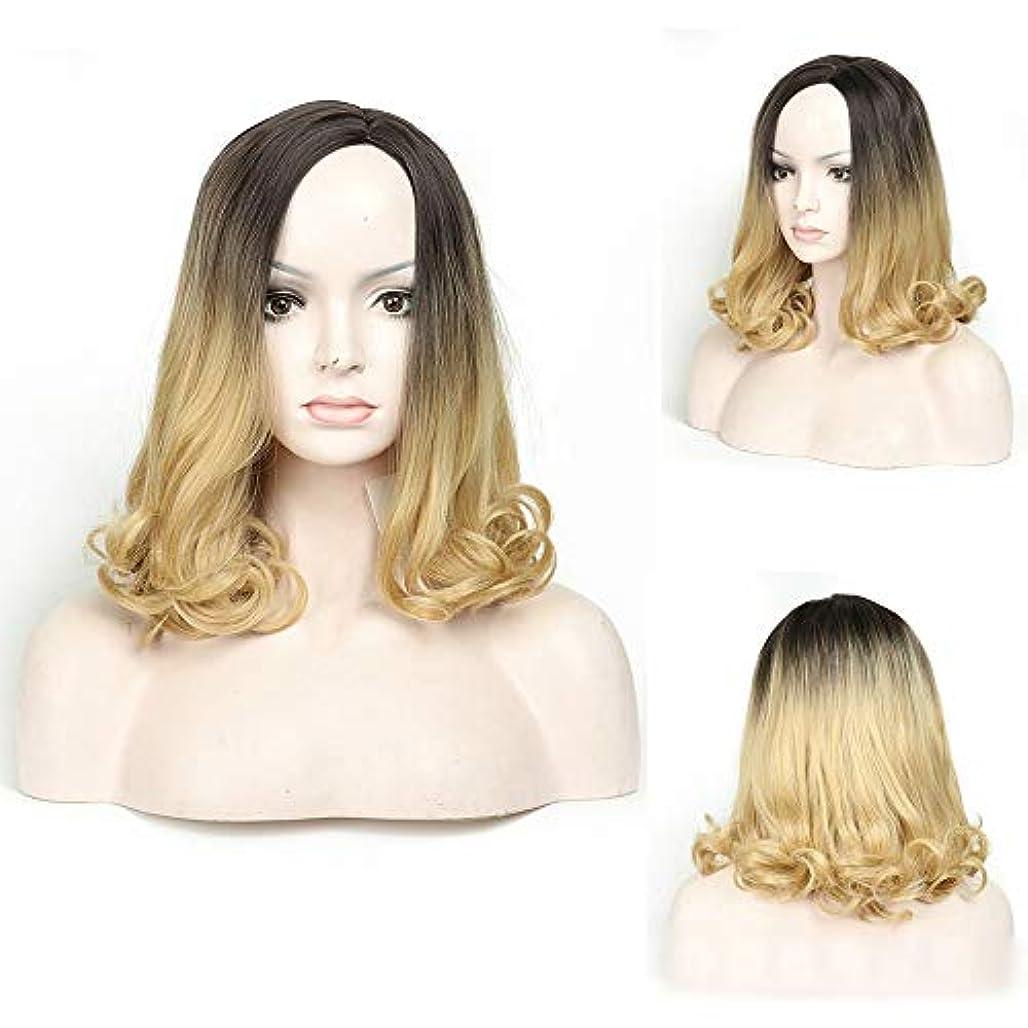 YOUQIU ショルダー長さボディウェーブウィッグファッション黒のルーツの女性の毎日のコスプレドレスウィッグための勾配ブロンドナチュラルカーリーウィッグ (色 : Blonde, サイズ : 14 inch)