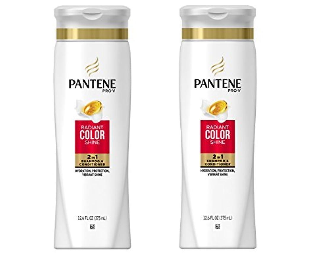 憧れ毒液杭Pantene プロVラディアン色鮮やかな輝きを放つドリームケアの2in1シャンプー&コンディショナーシャイン12.6オズ(2パック) 12.6オンス(2パック) プロV色リバイバル磨きの2in1シャンプーとコンディショナー