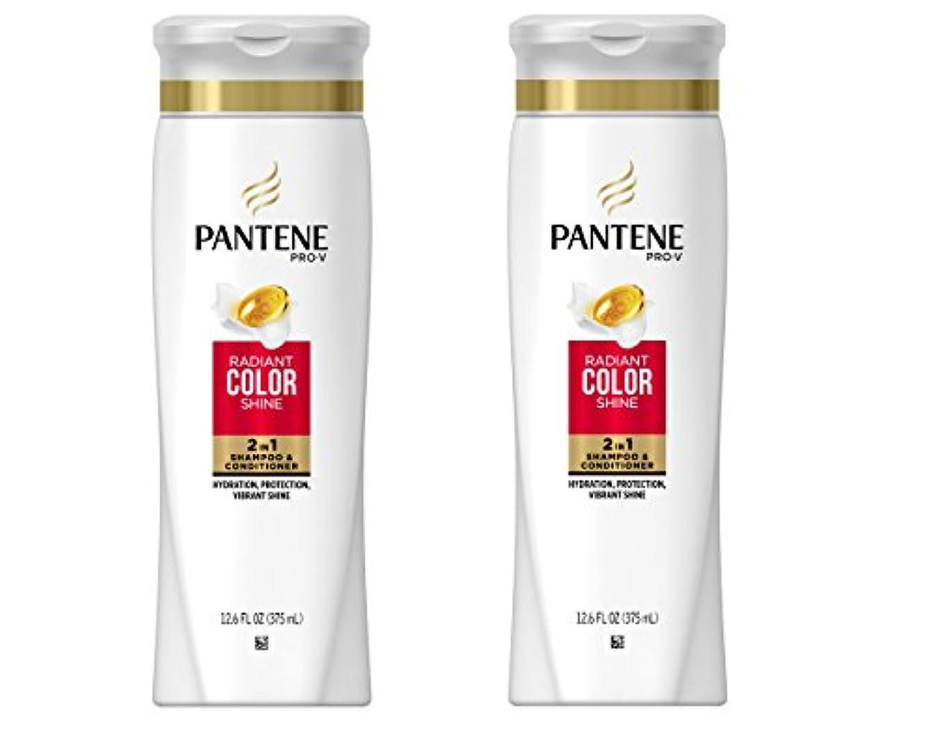 布盲目寝るPantene プロVラディアン色鮮やかな輝きを放つドリームケアの2in1シャンプー&コンディショナーシャイン12.6オズ(2パック) 12.6オンス(2パック) プロV色リバイバル磨きの2in1シャンプーとコンディショナー